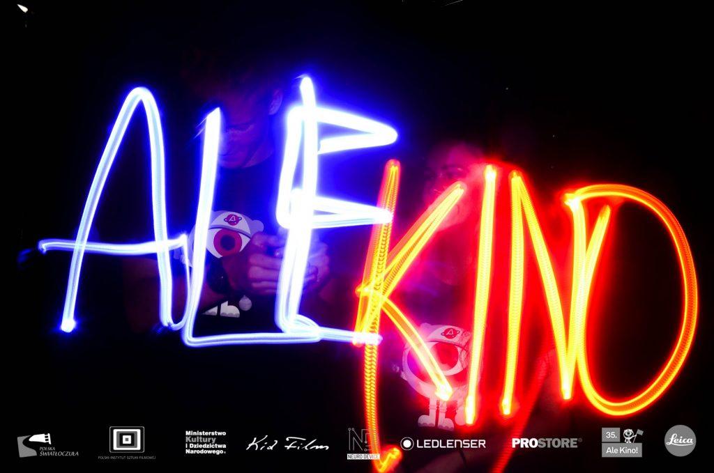 AleKino!2017 (12 of 114)